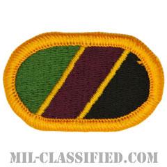 特殊作戦支援コマンド(Special Operations Support Command)[カラー/メロウエッジ/オーバルパッチ]の画像