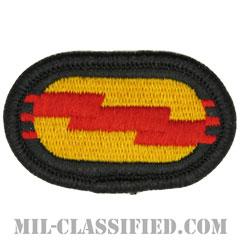 第75レンジャー連隊第3大隊(3rd Battalion, 75th Ranger Regiment)[カラー/メロウエッジ/オーバルパッチ]の画像