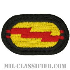 第75レンジャー連隊第2大隊(2nd Battalion, 75th Ranger Regiment)[カラー/メロウエッジ/オーバルパッチ]の画像