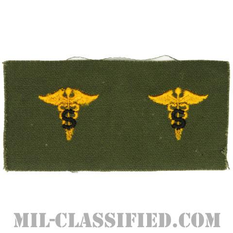 専門医科章(Medical Specialist Corps)[カラー/兵科章/パッチ/ペア(2枚1組)]の画像