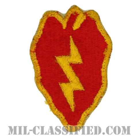 第25歩兵師団(25th Infantry Division)[カラー/カットエッジ/パッチ/中古1点物]の画像