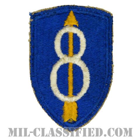 第8歩兵師団(8th Infantry Division)[カラー/カットエッジ/パッチ/中古1点物]の画像