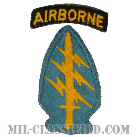 特殊部隊群(Special Forces Group)[カラー/カットエッジ/パッチ/エアボーンタブ付/中古1点物]の画像