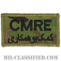 CMRE(アメリカ中央軍資材回収部隊)カーキ縁(CENTCOM Materiel Recovery Element)[OCP/メロウエッジ/ベルクロ付パッチ]の画像