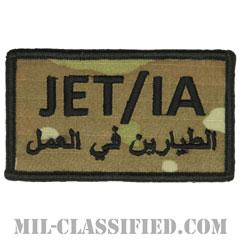 JET/IA(統合遠征任務個人増補)ブラック縁(Joint Expeditionary Tasking and Individual Augmentee)[OCP/メロウエッジ/ベルクロ付パッチ]の画像