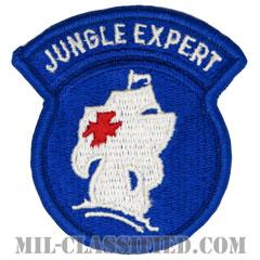 ジャングル作戦訓練センター(ジャングルエキスパート)(Jungle Operations Training Center, Jungle Expert)[カラー/メロウエッジ/パッチ]の画像