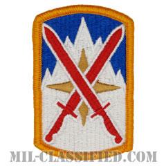 第10維持旅団(10th Sustainment Brigade)[カラー/メロウエッジ/パッチ]の画像