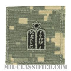 ユダヤ教従軍牧師科章(Chaplain Corps, Jewish Faith)[UCP(ACU)/ベルクロ付パッチ]の画像