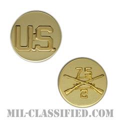 第75レンジャー連隊第2大隊歩兵科章(2nd Bn, 75th Ranger Rgt and U.S. Letters)[カラー/兵科章U.S.章セット(下士官用)/バッジ/ペア(2個1組)]の画像