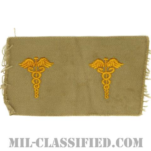 衛生科章(Medical Corps)[カラー/カーキ生地/兵科章/ペア(2枚1組)]の画像