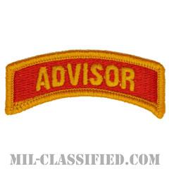 アドバイザータブ(治安部隊支援旅団用)(Adviser Tab (SFAB))[カラー/メロウエッジ/パッチ]の画像