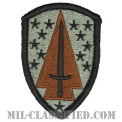 治安部隊支援旅団(Security Force Assistance Brigade)[UCP(ACU)/メロウエッジ/ベルクロ付パッチ]画像
