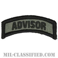 アドバイザータブ(治安部隊支援旅団用)(Adviser Tab (SFAB))[UCP(ACU)/メロウエッジ/ベルクロ付パッチ]の画像