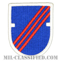 第1治安部隊支援旅団(1st Security Force Assistance Brigade)[カラー/メロウエッジ/ベレーフラッシュパッチ]の画像