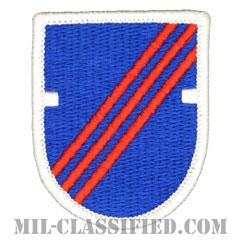 第1治安部隊支援旅団(1st Security Force Assistance Brigade)[カラー/メロウエッジ/ベレーフラッシュパッチ]画像