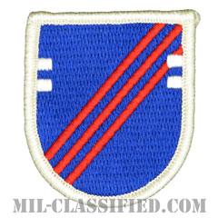 第2治安部隊支援旅団(2nd Security Force Assistance Brigade)[カラー/メロウエッジ/ベレーフラッシュパッチ]の画像