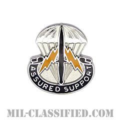 特殊作戦支援コマンド(Special Operations Support Command)[カラー/クレスト(Crest・DUI・DI)バッジ]の画像