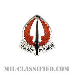 特殊作戦航空軍団(Special Operations Aviation Command)[カラー/クレスト(Crest・DUI・DI)バッジ]の画像