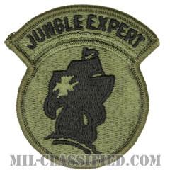 ジャングル作戦訓練センター(ジャングルエキスパート)(Jungle Operations Training Center, Jungle Expert)[サブデュード/メロウエッジ/パッチ]画像