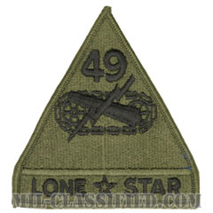 第49機甲師団(49th Armored Division)[サブデュード/メロウエッジ/パッチ]の画像