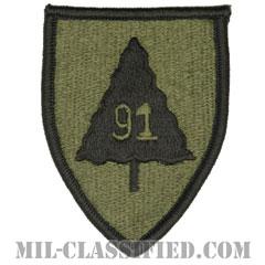 第91歩兵師団(91st Infantry Division)[サブデュード/メロウエッジ/パッチ]の画像