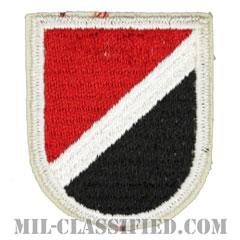 第6特殊部隊群(6th Special Forces Group)[カラー/カットエッジエッジ/ベレーフラッシュパッチ/1点物]の画像