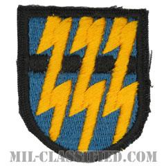 第12特殊部隊群(12th Special Forces Group)[カラー/カットエッジエッジ/ベレーフラッシュパッチ/1点物]の画像