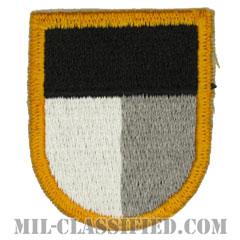 ジョン・F・ケネディ特殊戦センター・アンド・スクール(JFKSWCS)[カラー/カットエッジエッジ/ベレーフラッシュパッチ/1点物]の画像