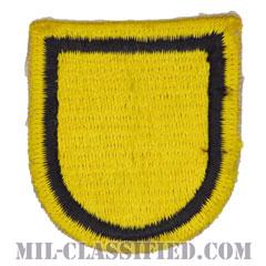 第1特殊部隊群(1st Special Forces Group)[カラー/カットエッジエッジ/ベレーフラッシュパッチ/1点物]の画像