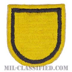 第1特殊部隊群(1st Special Forces Group)[カラー/カットエッジエッジ/ベレーフラッシュパッチ/中古1点物]の画像