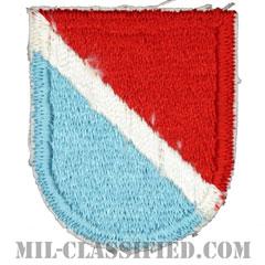 第11特殊部隊群(11th Special Forces Group)[カラー/カットエッジエッジ/ベレーフラッシュパッチ/1点物]の画像