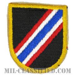 第46特殊部隊中隊(46th Special Forces Company)[カラー/カットエッジエッジ/ベレーフラッシュパッチ/1点物]の画像