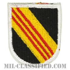 第5特殊部隊群(5th Special Forces Group)[カラー/カットエッジエッジ/ベレーフラッシュパッチ/1点物]の画像