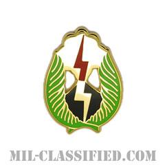 第25歩兵師団(25th Infantry Division)[カラー/クレスト(Crest・DUI・DI)バッジ]の画像