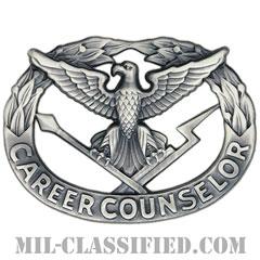 キャリアカウンセラー章(Career Counselor Badge)[カラー/燻し銀/バッジ]の画像