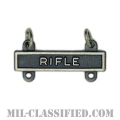 射撃技術章用バー (ライフル)(Qualification Bar, RIFLE)[カラー/燻し銀]の画像