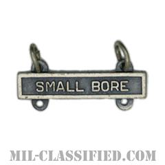 射撃技術章用バー (スモールボア)(Qualification Bar, SMALL BORE)[カラー/燻し銀]の画像