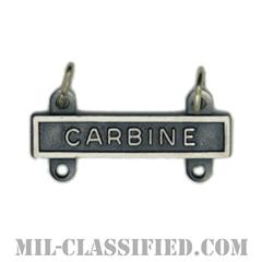 射撃技術章用バー (カービン)(Qualification Bar, CARBINE)[カラー/燻し銀]の画像