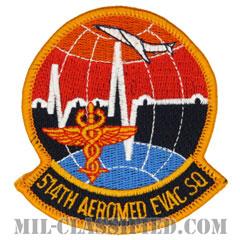第514航空機動衛生隊(514th Aeromedical Evacuation Squadron)[カラー/メロウエッジ/パッチ]の画像