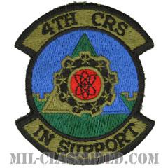 第4部品修理隊(4th Component Repair Squadron)[サブデュード/カットエッジ/パッチ]の画像