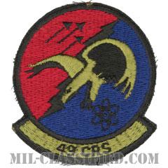 第49部品修理隊(49th Component Repair Squadron)[サブデュード/カットエッジ/パッチ]の画像