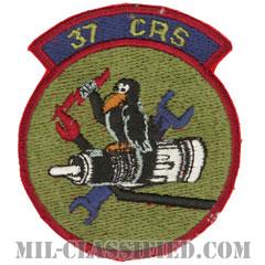 第37部品修理隊(37th Component Repair Squadron)[サブデュード/カットエッジ/パッチ]の画像