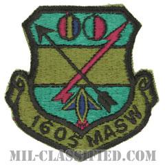 第1605兵員空輸支援航空団(1605th Military Airlift Support Wing)[サブデュード/カットエッジ/パッチ]の画像