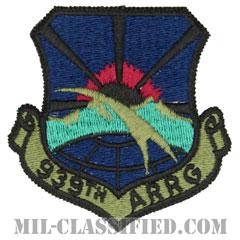 第939救難・回収群(939th Aerospace Rescue and Recovery Group)[サブデュード/カットエッジ/パッチ]の画像