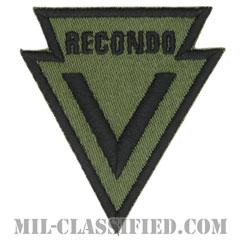 MACVリコンドースクール(MACV Recondo School)[サブデュード/カットエッジ/パッチ/レプリカ]の画像