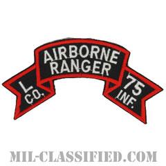 第75レンジャー歩兵連隊L中隊(第101空挺師団)(Company L, 75th Infantry Ranger Regiment)[カラー/カットエッジ/パッチ/レプリカ]の画像