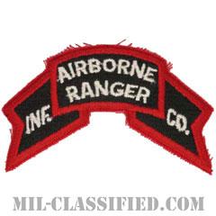 第75レンジャー歩兵中隊 (元部隊用)(75th Infantry Ranger Company)[カラー/カットエッジ/パッチ]の画像