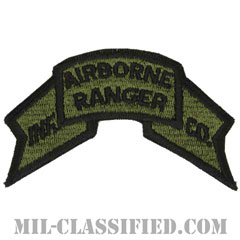 第75レンジャー歩兵中隊 (元部隊用)(75th Infantry Ranger Company)[サブデュード/カットエッジ/パッチ]の画像