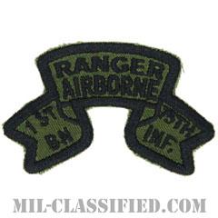 第75レンジャー連隊第1大隊(1st Battalion, 75th Ranger Regiment)[サブデュード/1974-1984/カットエッジ/パッチ]の画像
