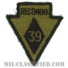 第39歩兵旅団リコンドースクール(39th Infantry Brigade Recondo School)[サブデュード/カットエッジ/パッチ]の画像